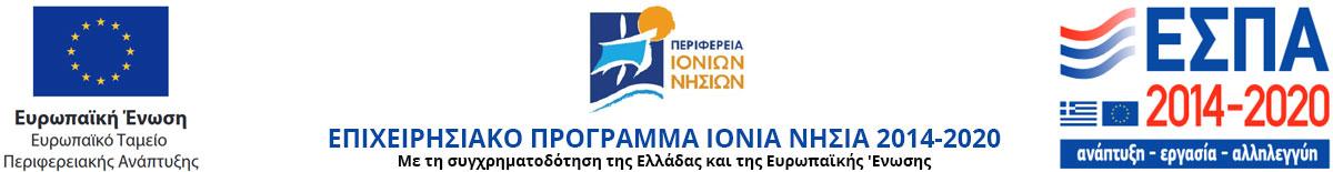 PEPIONIA