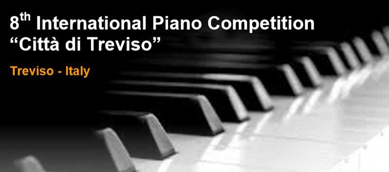 8ος Διεθνής Διαγωνισμός Μουσικής