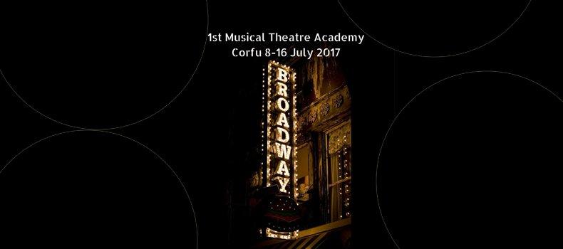 ΤΜΣ: 1η Θερινή Ακαδημία Μουσικού Θεάτρου [8-16/7/17]