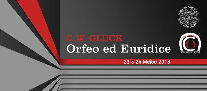 ΤΜΣ: Όπερα του C. W. Gluck «Orfeo ed Euridice» (23-24/05/2018, Ιερός Ναός Αγίου Γεωργίου-Π. Φρούριο)