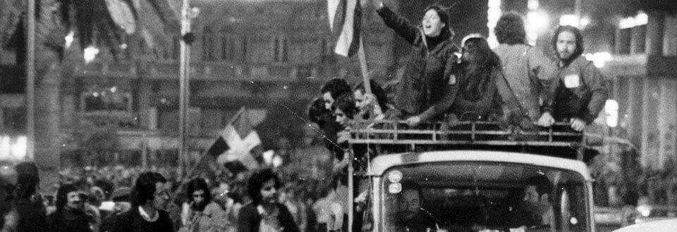 Πτώση της Δικτατορίας