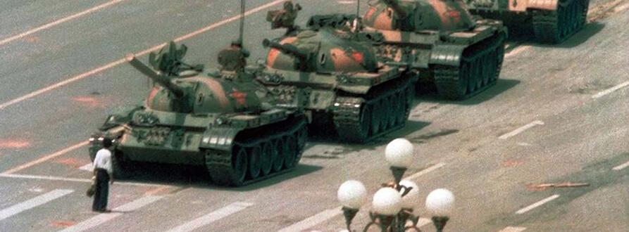 Τανκς διαδηλωτής Πεκίνο
