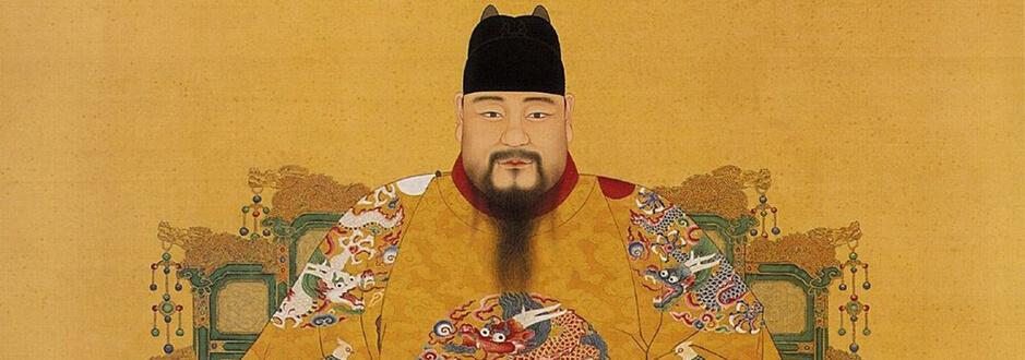 Κινέζος αυτοκράτορας