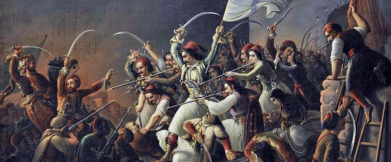 Μαχη 1821 Βρυζάκης