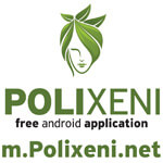 Polixeni Free Android Application