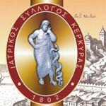 Medical Association of Corfu
