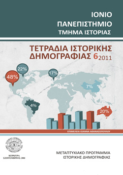 Historic Demography Bulletins 1