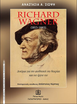 Richard Wagner (1813-1883)